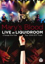 LIVE at LIQUIDROOM〜Change the Fate Tour 2016-2017 Final〜 [ Mary's Blood ]