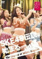 SKE48 伝説、始まる 〜2010.4.29 @Zepp Nagoya〜