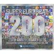 スーパーユーロビート VOL.200 (2CD+DVD)