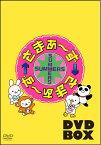 さまぁ〜ず×さまぁ〜ず DVD-BOX(28〜29)【完全生産限定版】 [ さまぁ〜ず ]