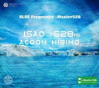 【楽天ブックス先行独占販売】BLUE Frequency -Master528