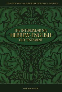 Interlinear_Hebrew��English_Old