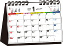 書き込み式シンプル卓上カレンダー(B6ヨコ/カラー)(2020年) ([カレンダー])