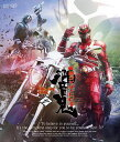 仮面ライダー響鬼 Blu-ray BOX 2【Blu-ray】 [ 細川茂樹 ]