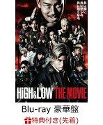 【先着特典】HiGH & LOW THE MOVIE(豪華盤)(B2ポスター付き)【Blu-ray】