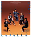 小林賢太郎コント公演 カジャラ♯2 『裸の王様』【Blu-ray】 久ヶ沢徹