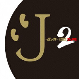 J-��������2[DJ�� in No.1 J-ROCK MIX]