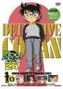 名探偵コナン PART 24 Volume6 [ 高山みなみ...