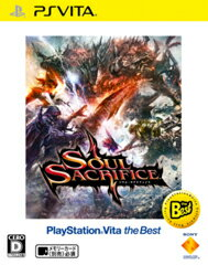SOUL SACRIFICE PlayStation Vita the Best