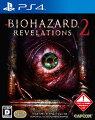 バイオハザード リべレーションズ2 PS4版