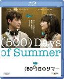 (500)��Υ��ޡ���Blu-ray��
