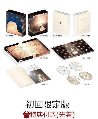 【先着特典】ココロノセンリツ 〜feel a heartbeat〜 Vol.1.5 LIVE DVD(初回限定版)(ココロノート付き) [ 有安杏果 ]