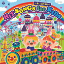 �����ӥ����å� HIT SONGS for KIDS ���������Τ�����