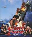 LIMIT OF LOVE 海猿【Blu-ray】 [ 伊藤英明 ]