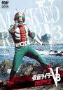 仮面ライダーV3 2 [ 宮内洋 ]