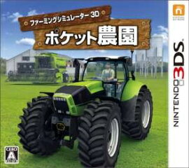 Farming Simulator 3D �ݥ��å�����