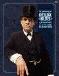 シャーロック・ホームズの冒険 全巻BD-BOX【Blu-ray】 [ ジェレミー・ブレット…...:book:16010059