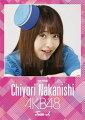 (卓上) 中西智代梨 2016 AKB48 カレンダー