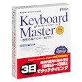 Keyboard Master Ver.6 〜思考の速さでキーを打つ〜