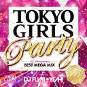 TOKYO GIRLS PARTY - TGC 10years Anniversary BEST MEGA MIX - mixed by DJ FUMI★YEA...
