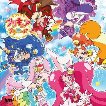 キラキラ☆プリキュアアラモード後期主題歌シングル (初回限定盤 CD+DVD) [ (アニメーション) ]