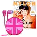 NYLON JAPAN PREMIUM SET VOL.2��ZUMREED ����ե����դ��ʥԥ�
