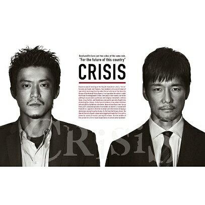 CRISIS 公安機動捜査隊特捜班 Blu-ray BOX【Blu-ray】 [ 小栗旬 ]