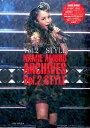 安室奈美恵アーカイブス(Vol.2) STYLE [ J-POP研究会 ] - 楽天ブックス