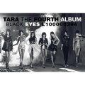 【輸入盤】 T-ara 4th Mini Album - Black Eyes