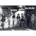 ��͢���ס� T-ara 4th Mini Album - Black Eyes