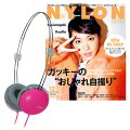 NYLON JAPAN PREMIUM SET VOL.2��ZUMREED �إåɥե����դ��ʥԥ�