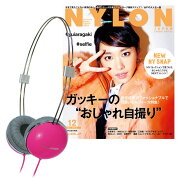 NYLON JAPAN PREMIUM SET VOL.2��ZUMREED �إåɥե����դ��ʥԥ󥯡�