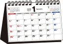 書き込み式シンプル卓上カレンダー(A5ヨコ)(2020年) ([カレンダー])