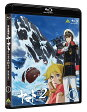 宇宙戦艦ヤマト2202 愛の戦士たち 1【Blu-ray】