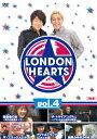 ロンドンハーツ vol.4 ロンドンブーツ1号2号