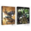 宇宙戦艦ヤマト2202 愛の戦士たち 2【Blu-ray】