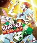 HUNTER×HUNTER ハンターハンター Vol.5【Blu-ray】 [ 潘めぐみ ]