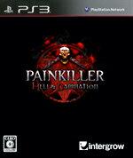 PAINKILLER HELL & DAMNATION PS3��
