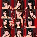 (1)ザ・プロデュース(初回限定盤B CD+DVD) [ バクステ外神田一丁目 ]