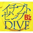 イチブトゼンブ/DIVE [ B'z ]