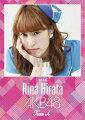 (卓上) 平田梨奈 2016 AKB48 カレンダー