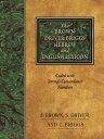 Bdb Hebr-Eng Lexicon BDB HEBR-ENG LEXICON [ Francis Brown ]