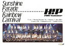 Hello!Project 2016 SUMMER 〜Sunshine Parade・Rainbow Carnival〜 [ Hello! Project ]