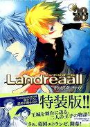 Landreaall��28��