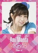 (卓上) 前田亜美 2016 AKB48 カレンダー