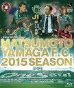 松本山雅FC〜2015シーズン J1闘いの軌跡〜【Blu-ray】 [ 松本山雅FC ]