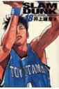 SLAM DUNK完全版(18) (ジャンプ・コミックスデラックス) [ 井上雄彦 ]
