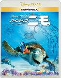 【Blu-ray+DVD】セット<br />ファインディング・ニモ MovieNEX