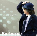Re-born 伊勢正三