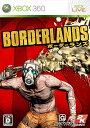 【3月上旬お届け分】Borderlands 【Welcome to Pandora リファレンスシート付き】